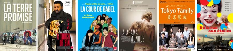 BandeauFilms1